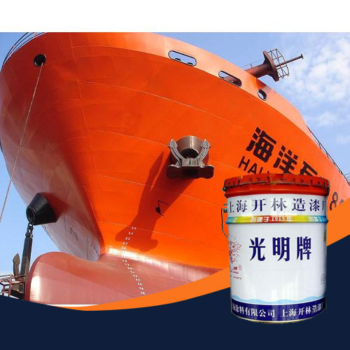 C53-41铁红多用途船舶漆底漆