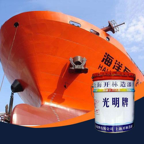 环氧铁红设备底漆(9627)25kg